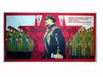 Soviet poster - Red Army
