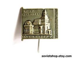 Soviet pin Old building