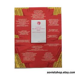 Soviet propaganda print Constitution of USSR 1980