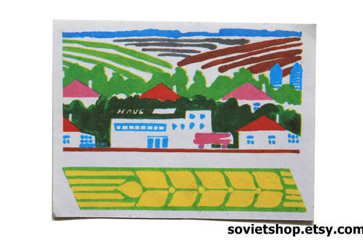 Soviet print Countryside decoration USSR 1980