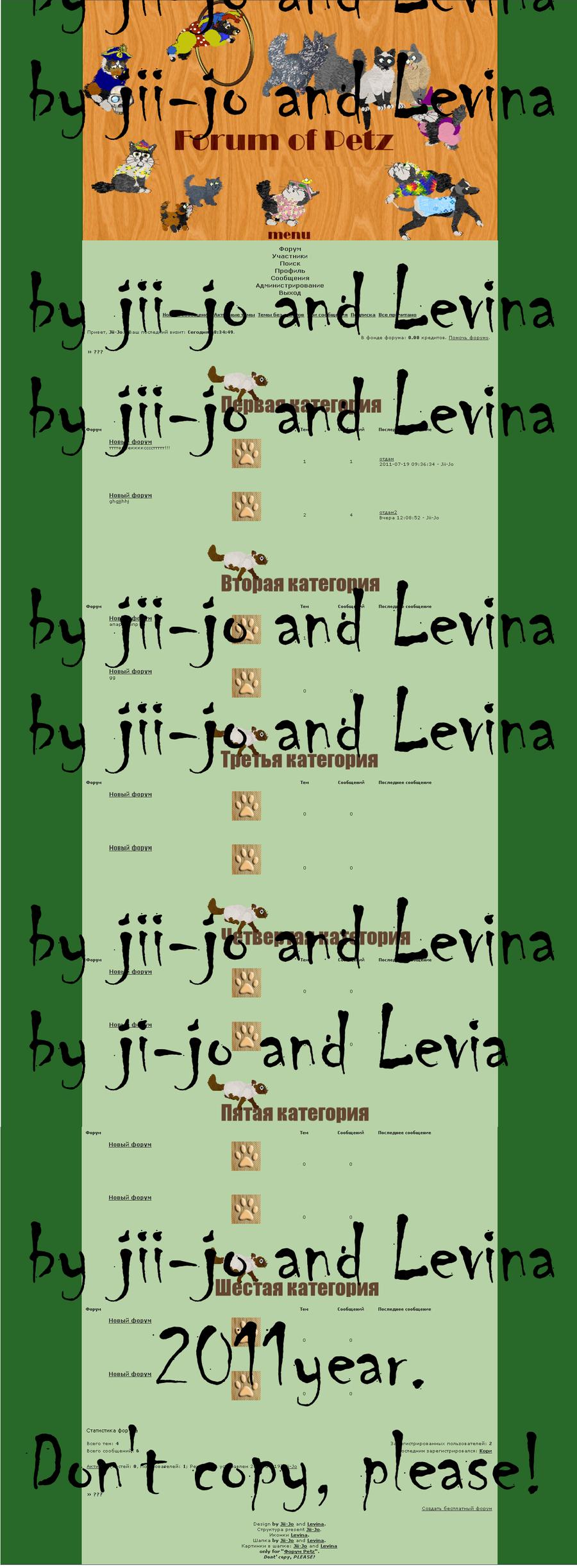 http://fc01.deviantart.net/fs70/i/2011/210/e/0/forum_of_petz5__v_1_by_jii_jo-d4213u7.png