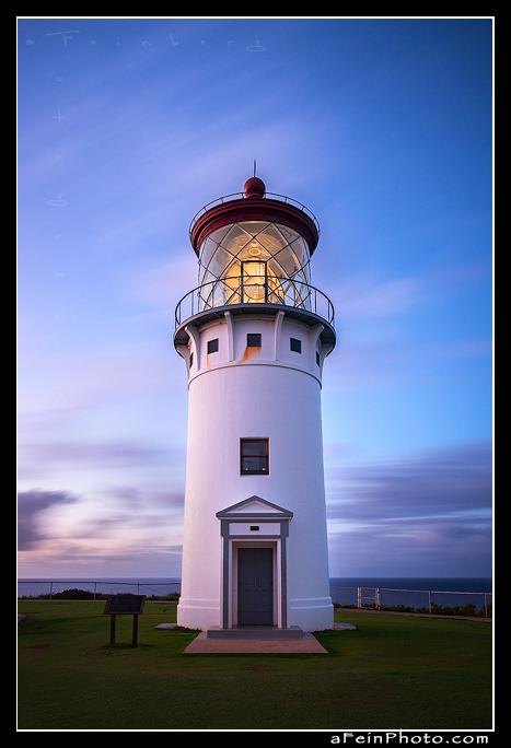 Kilauea Light by aFeinPhoto-com