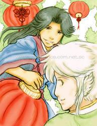 Happy Chinese New Year 2009