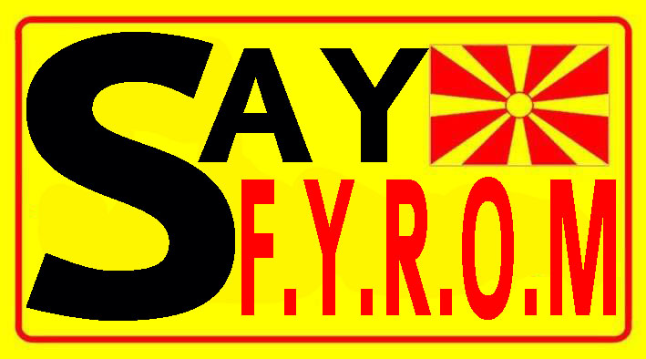 how to say yes in macedonian