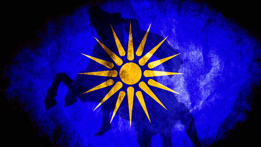 Alexander the Great Greek Macedonian Flag by Hellenicfighter ...