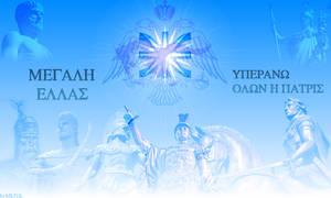 Greater Hellas Greece Magna Grecia