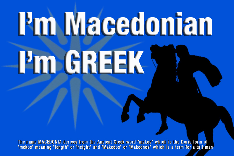 Im Macedonian Greek by Hellenicfighter