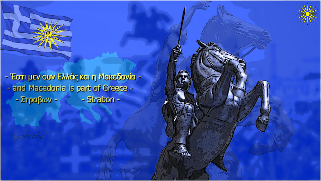 Macedonia is Greek 2018 by Hellenicfighter