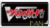 ::Cardfight Vanguard Stamp:: by CosmicStarAngel