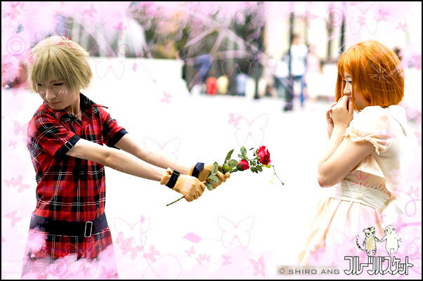 Kisa  Will You Be My Valentine By Thebakasaru ...