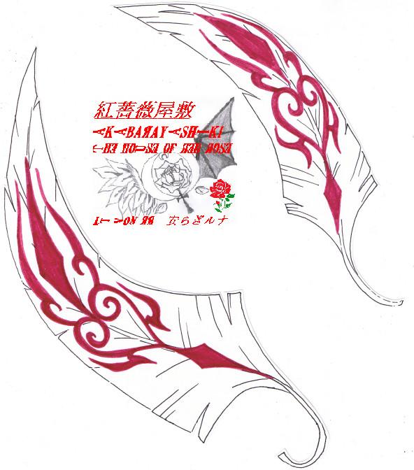 TRC-Sakura No Hane By AkabaraYashiki On DeviantArt