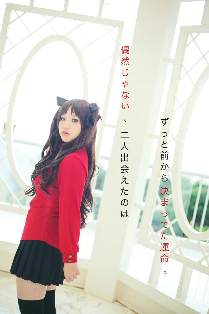 Fate Unlimited Blade Works - Rin by AkabaraYashiki