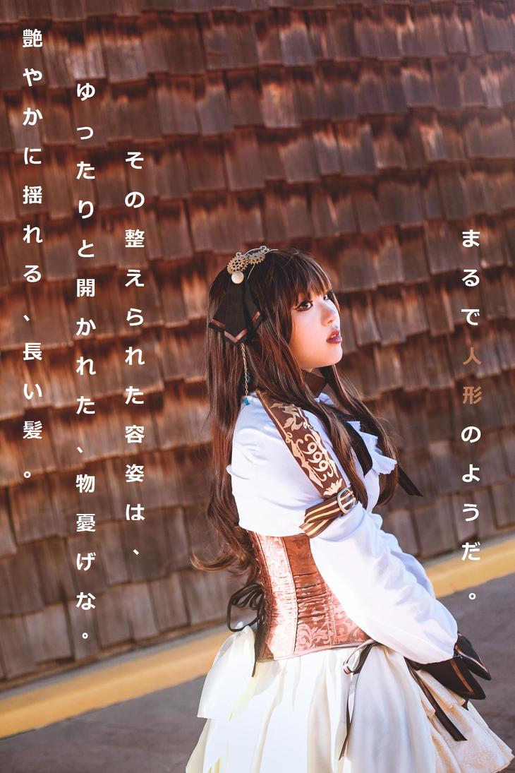 Code:Realize - Doll by AkabaraYashiki