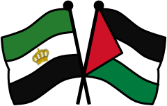 Jukulia-Palestine Friendship Badge by KoyukiFanboy1998
