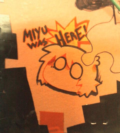 Miyu Was Here by MiyuWasHere