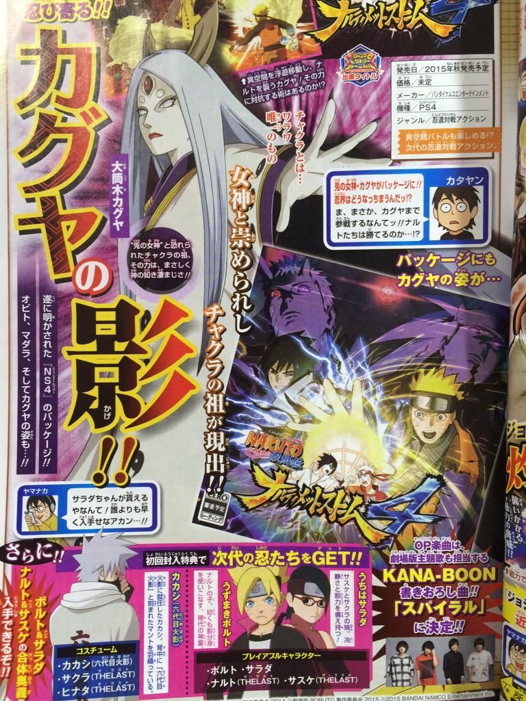 Naruto-Storm-4-Scan-14 by Oddmachine