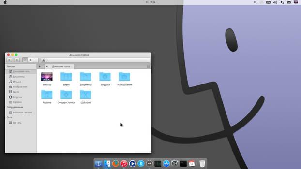 Elementary OS luna  OS X yosemite skin