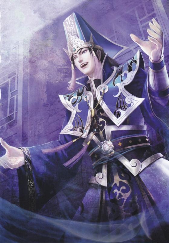Sima Yi Artbook by mollymous
