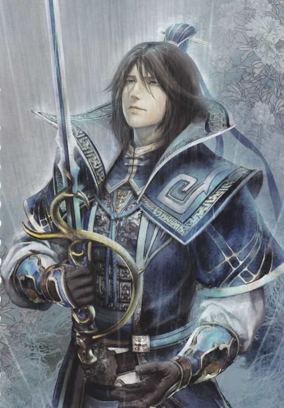 sima shi do jogo dynasty warriors 7