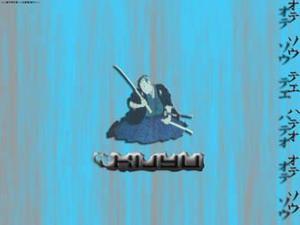 Kijyu's japanese wallpaper by atomsize