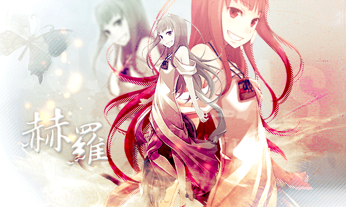 Holo_Banner by robutata