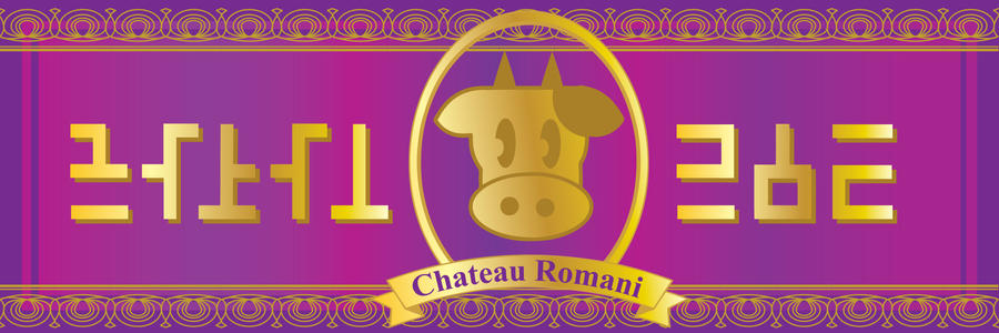 Chateau Romani Label by CapuchinoMedia
