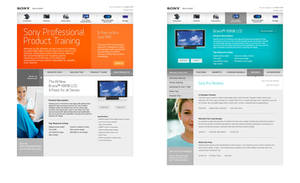 Sony Site Proposal Concepts by TheRyanFord