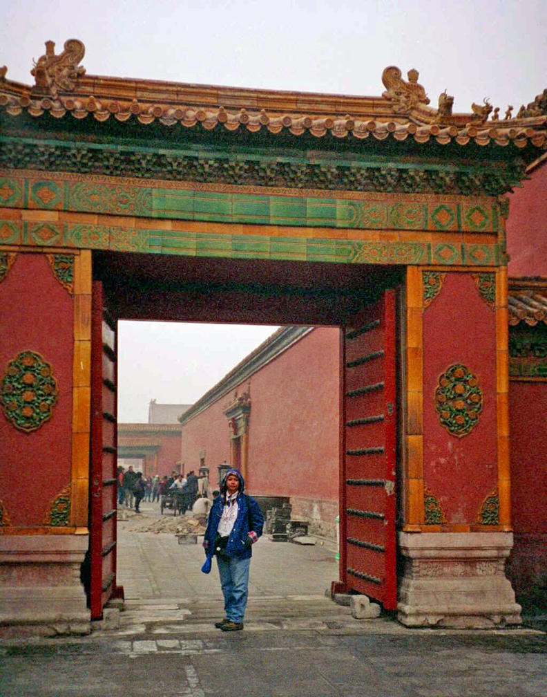 Forbidden City Colors By Tmulcahy On DeviantArt