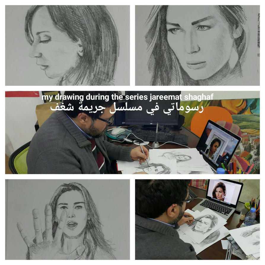 my drawing during a series by Bizriart