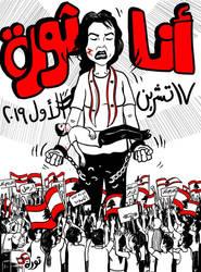 I'm Revolution...