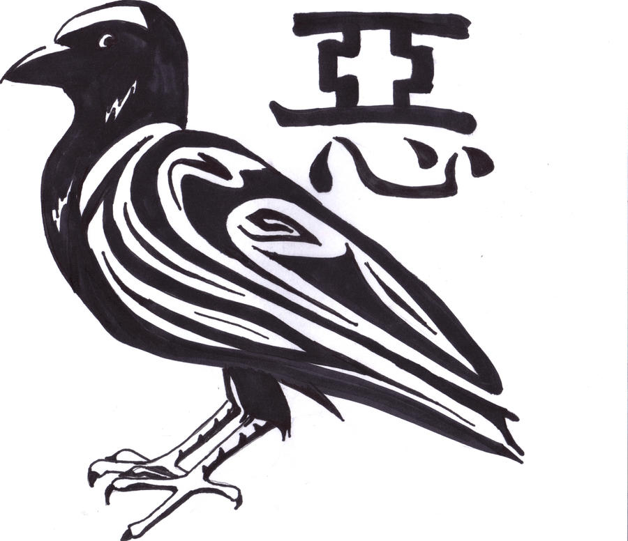6f4281053 Crow tribe symbol - photo#14