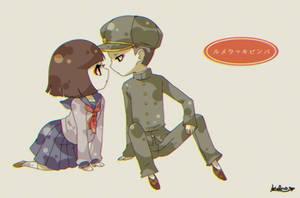 I like you. by kalno