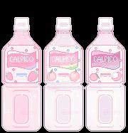 Calpico Pixel* by Ionro