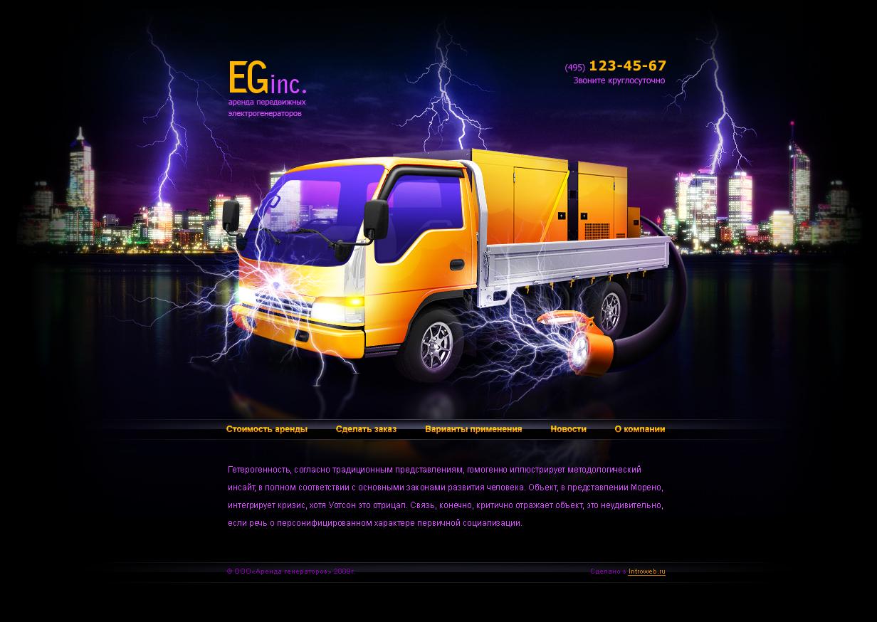 Mobile Electric Generators.