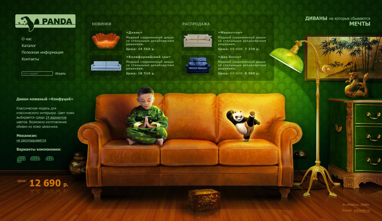 Panda sofas.