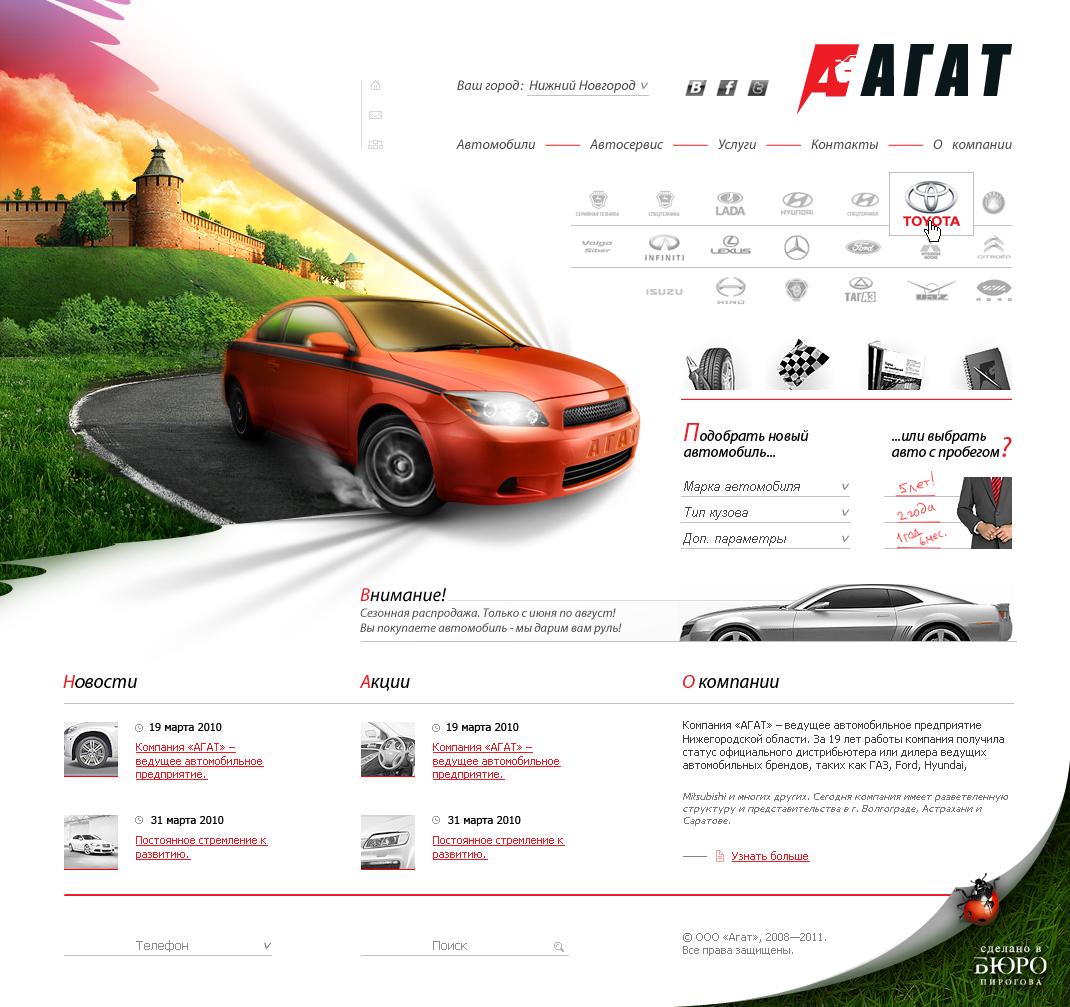 Car dealer site.