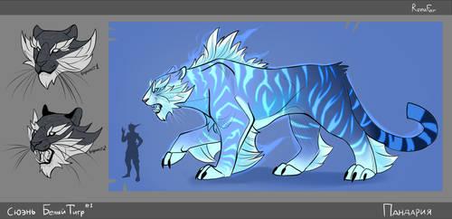 Xuen the White Tiger