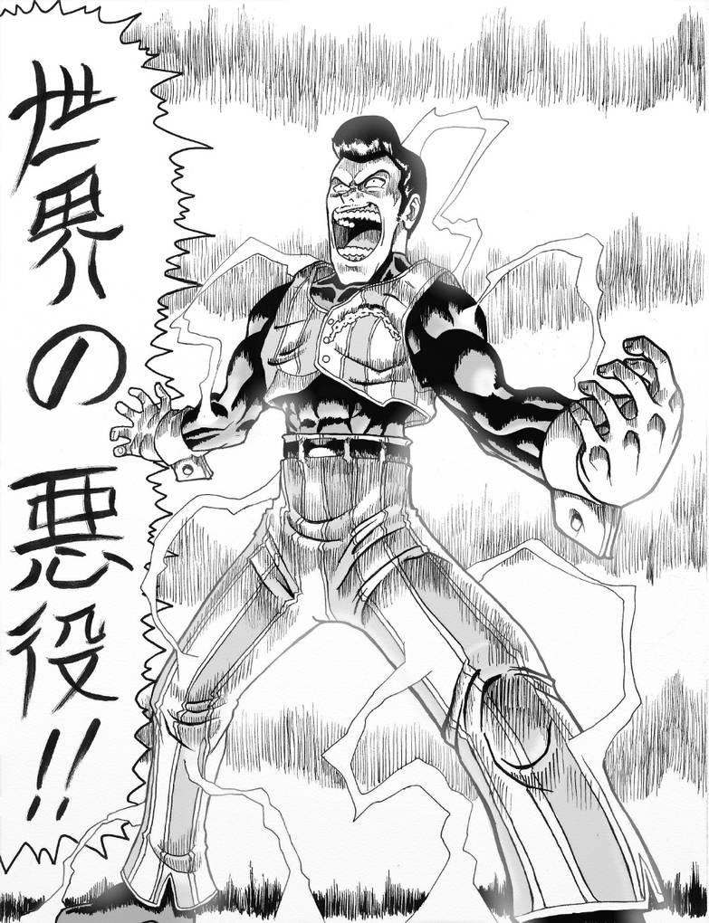 SEKAI-ICHI NO AKUYAKU!!!