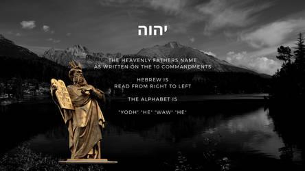 Gods Hebrew Name 10 Commandments Desktop