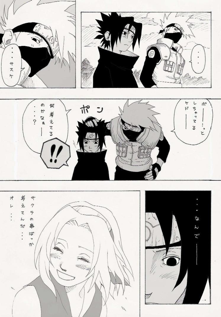 sasusaku doujin p.6 by moon-ninja44