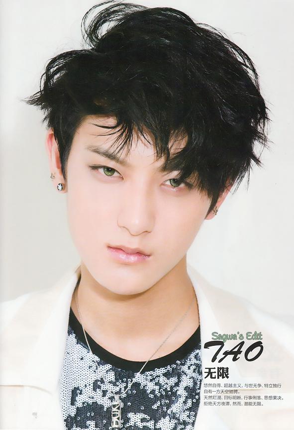green_eyes_tao___exo_by_luxuriousraven-d