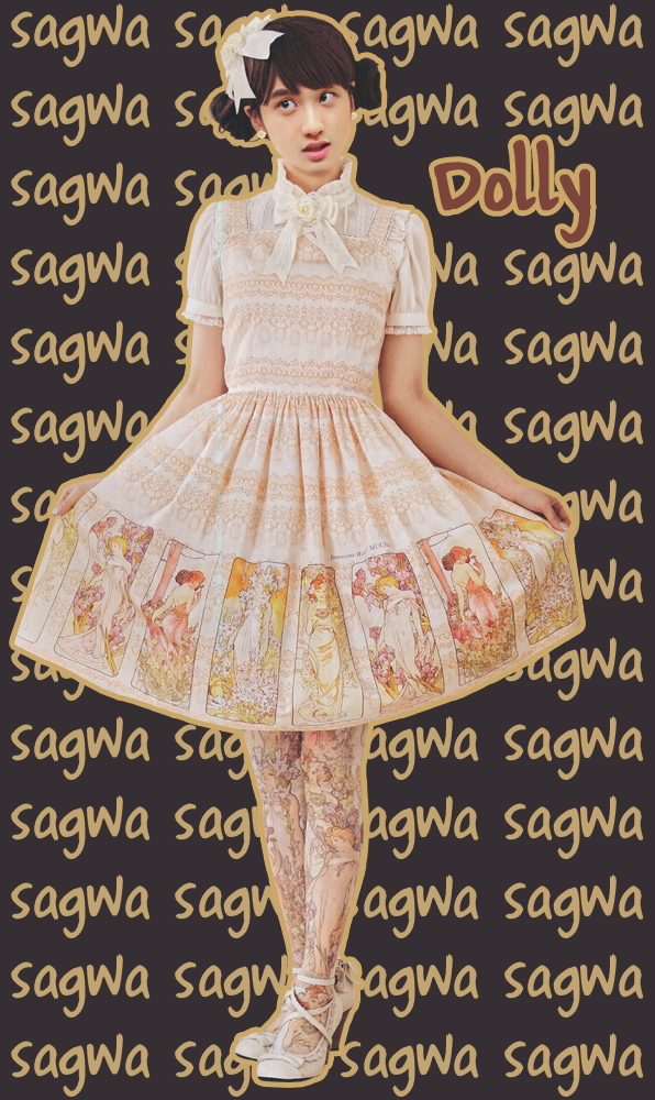http://fc05.deviantart.net/fs71/f/2013/288/b/2/_exo_lolita__dolly_by_luxuriousraven-d6qlry9.png