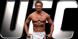 Yoshihiro Akiyama Sig