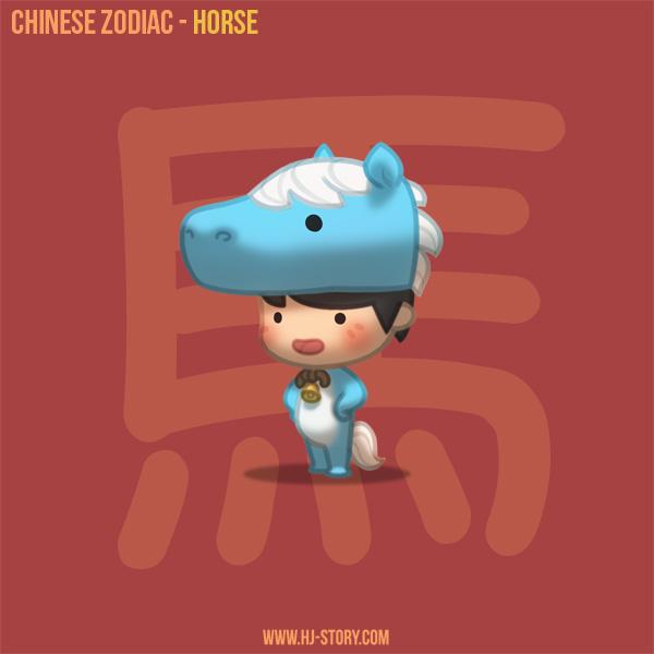 Chinese Zodiac: Horse by hjstory
