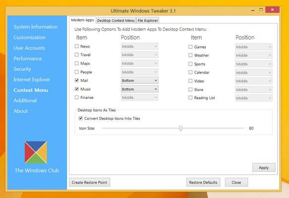 Ultimate Windows Tweaker 3.1