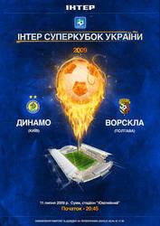 Super Cup by dr4oz