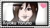 Stamp: Aiyoku Yoruno by LieutenantKer