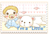 I'm a Little (adult baby) Stamp by CupOfMapleCoffee