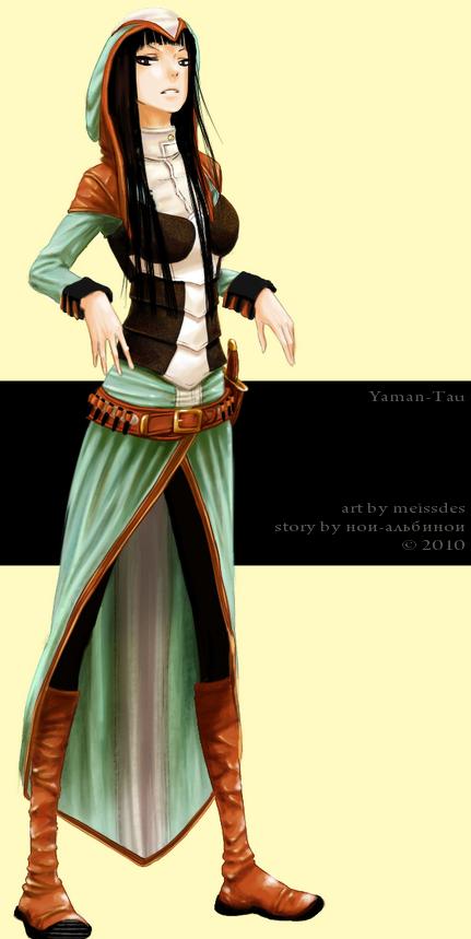 Yaman-Tau_scetch by meissdes