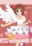 Cardcaptor Sakura and Kero